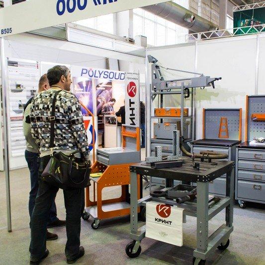 Выставка металлообработка и сварка 2015