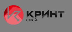 Кринт-Строй